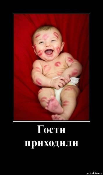 Смешные демотиваторы про детей 2012